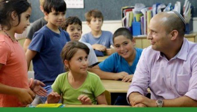 Education : les prochains changements, qu'y a t'il dans le programme !!!
