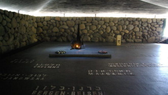 La base de données française de Yad Vashem sur les noms des victimes de la Shoah a été lancée à Paris