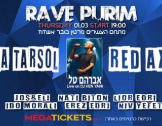 20 heures de carnaval : les événements de Pourim à Ashdod