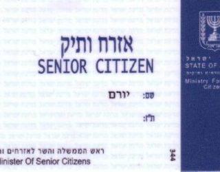 Pénurie de logements pour les aînés à faible revenu en Israël : l'un des plus graves problèmes sociaux !!!!
