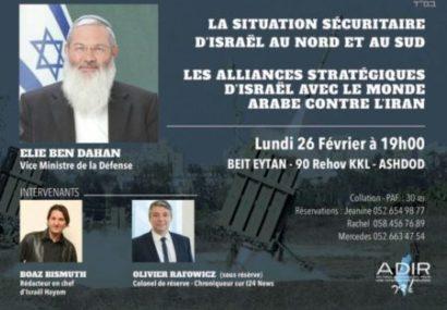 ADIR  ASHDOD vous invite a une conférence géopolitique en presence du Vice ministre de la défense et d'Olivier Rafowicz