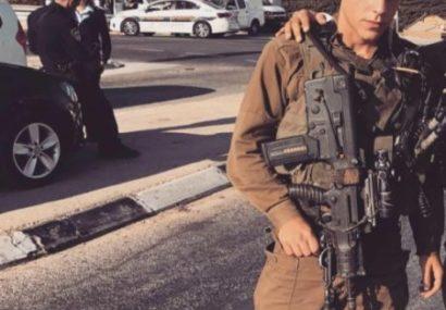 Ou en est l'état de santé d'Ohad Assayag, qui a été blessé dans l'incident de samedi soir dans la bande de Gaza