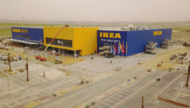 Le 4 ème magasin IKEA va ouvrir ses portes très prochainement à Beer Sheva