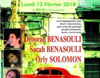 L'Espace francophone vous propose une soirée au rythme endiablé le 12 février 2018 a 20 h 30