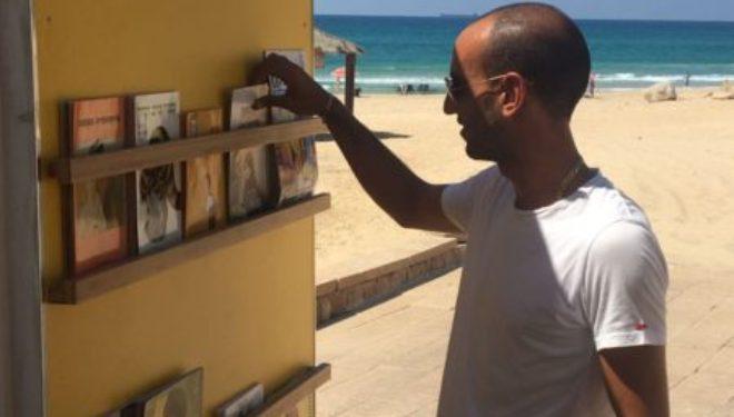 De la maison à la plage – collecte de livres et de magazines