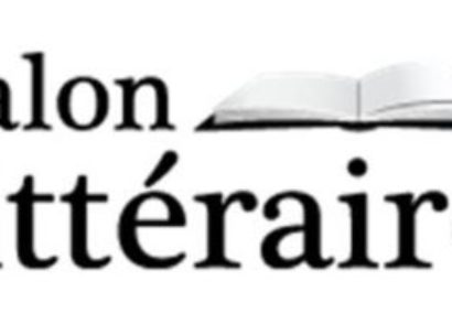 Invitation au salon littéraire de la Wizo d'Ashdod, mercredi 5 mai 2018