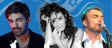 Ce soir a 21 h 30 soirée chants des combattants à l'amphithéâtre d'Ashdod – entrée gratuite