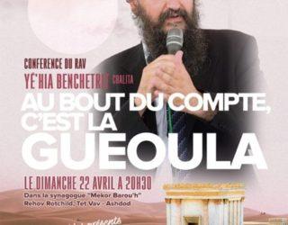 Ne manquez pas la Conférence du Rav Benchetrit a Ashdod le 22 Avril prochain ! Vous ne serez pas déçu