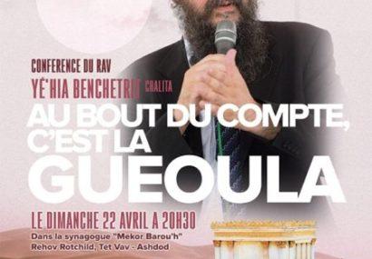 Ne manquez pas la Conférence du Rav Benchetrit a Ashdod ce 22 Avril ! Vous ne serez pas déçu …