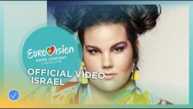 Les concurrents de l'eurovision de 25 pays arrivent en Israël