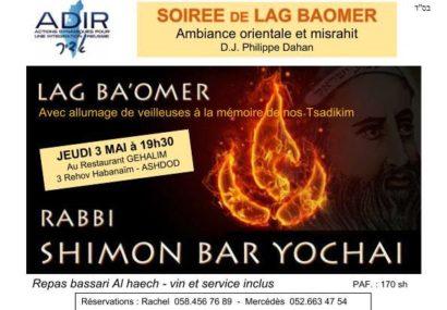 Venez fêter Lag Ba'Omer et Yom Yéroushalaim avec l'association ADIR Ashdod les 3 et 14 Mai prochain