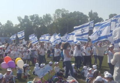 Yom Haatsmaout : pour la 28 ème fois les jardins d'enfants font la fêtent en premier.