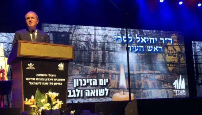 Émouvant discours du maire d'Ashdod à la veille du jour du Souvenir de l'Holocauste 2018