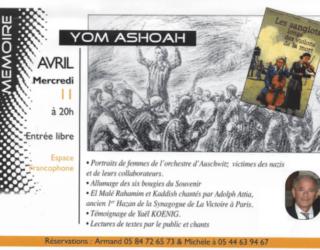 »Portraits de femmes», une soirée organisée par l'Espace francophone pour Yom  HaShoah ce mercredi 11 avril 2018