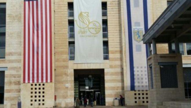 Aujourd'hui Jérusalem est sous le feu des projecteurs