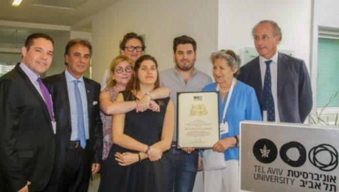 «Faire de l'Ecole dentaire de l'Université de Tel-Aviv l'une des meilleures du monde»