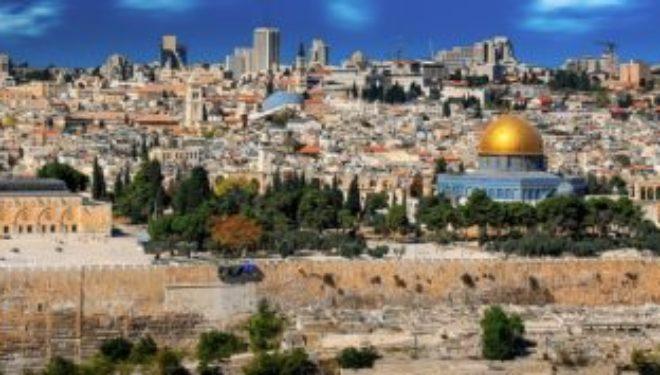 Israël : rendez-vous en terre promise par Charlotte Lelouch