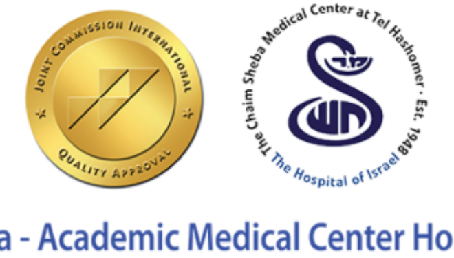 Les «meilleurs médecins en Israël» se trouvent au centre médical de »Sheba»