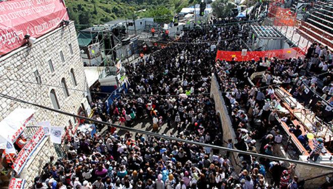 Pour 250 000 Israéliens, Lag BaOmer mène à Méron