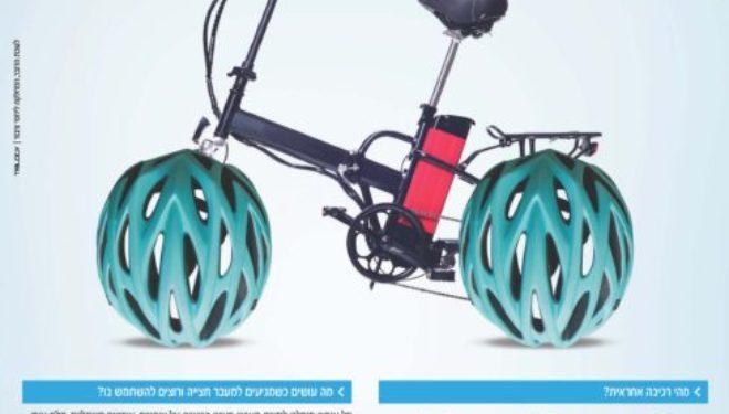 Cyclistes attention : La loi sur le vélo est appliquée à présent