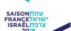 La saison croisée France – Israël commence !