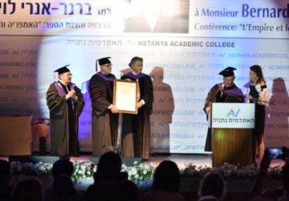 Magnifique et courageux discours de BHL prononcé ce 17 juin 2018 au Collège Académique de Netanya