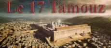 Jeûne du 17 Tamouz 5778 (2/2) – Halakhot