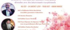 Les francophones réunis vous invite a la journée de la femme le 8 juillet prochain