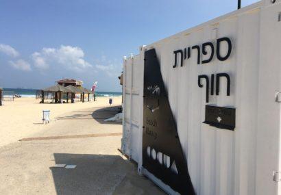 »Mer et Livres» : 2 bibliothèques de plage supplémentaires au Lido et aux Kchatot