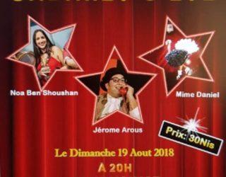 »cabaret d'été» est une soirée qui vous est proposée par l'association AMI-ASI Ashdod