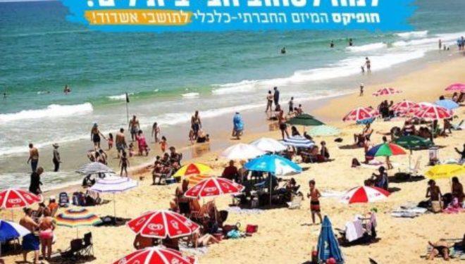 Venir à la plage »léger», c'est le souhait de la municipalité cette année !