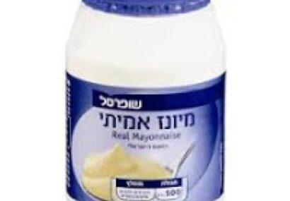 Israël – Rappel d'aliments : la mayonnaise !