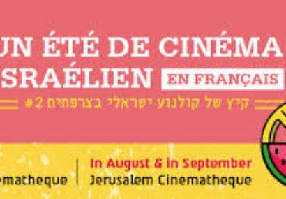 Un été de cinéma israélien en français du 15 juillet au 5 septembre