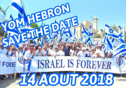 Yom HEVRON, au départ d'Ashdod et d'Ashkelon c'est le Mardi 14 Août 2018