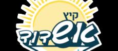 Un guide hebdomadaire des événements estivaux à Ashdod du jeudi 16 au jeudi 23 août
