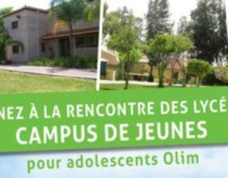 Campus de jeunes en Israël, une solution pédagogique pour les olim